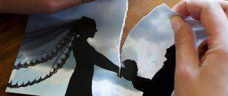 Расторжение брака в белорусии