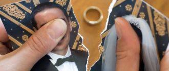 Процедура развода в Италии