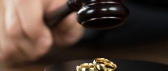Установленные сроки развода через суд